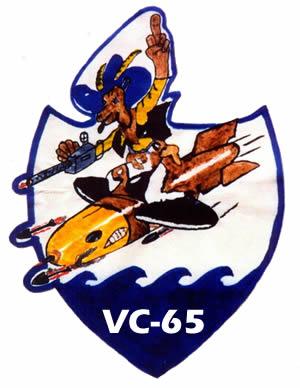 VC65logo1